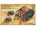 ACA18138 Da Vinci Mechanical Drum Kit Academy