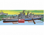 REV0603 USS King Plastic Model Kit 500th Scale Revell