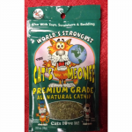 WONDS014 Premium Catnip .325 Oz Bag Wondertrail